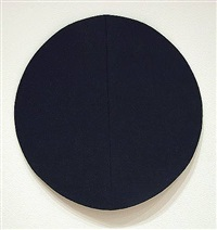untitled, (november, 2004), [no. 7] by quentin morris